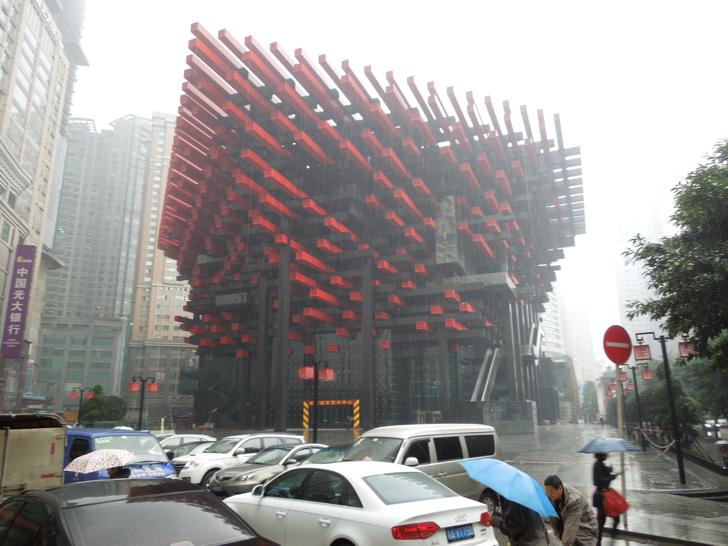 Cathey Pacific Arts Center Chongqing