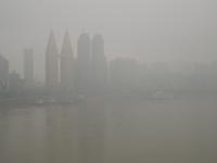 Nebel in Chongqing